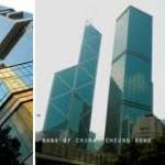 Bank of China VS HSBC เมื่อผู้ชนะสิบทิศปะทะบูรพาไม่แพ้