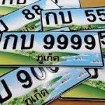 เลขทะเบียนรถที่เป็นมงคล…ความเชื่อของคนไทย จีน ญี่ปุ่น ฝรั่ง